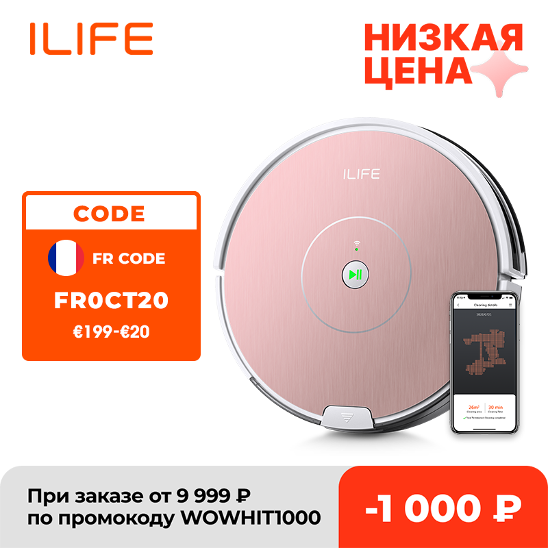 ILIFE NEW A80 Plus Robot Vacuum Cleaner Smart WIFI App control Powerful suction Electronic wall cleaning|Vacuum Cleaners| - AliExpress