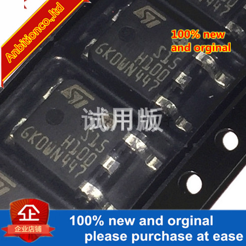 5pcs 100% New Original STPS15H100CB 100V 7.5 ASchottky Rectifier TO252 Package Diode Rectifier In Stock