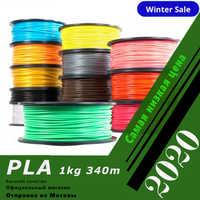 PLA! Viele farben YOUSU filament kunststoff für ANET 3d drucker/1 kg 340 m/PETG/NYLON/HOLZ /CARBON verschiffen von Moskau