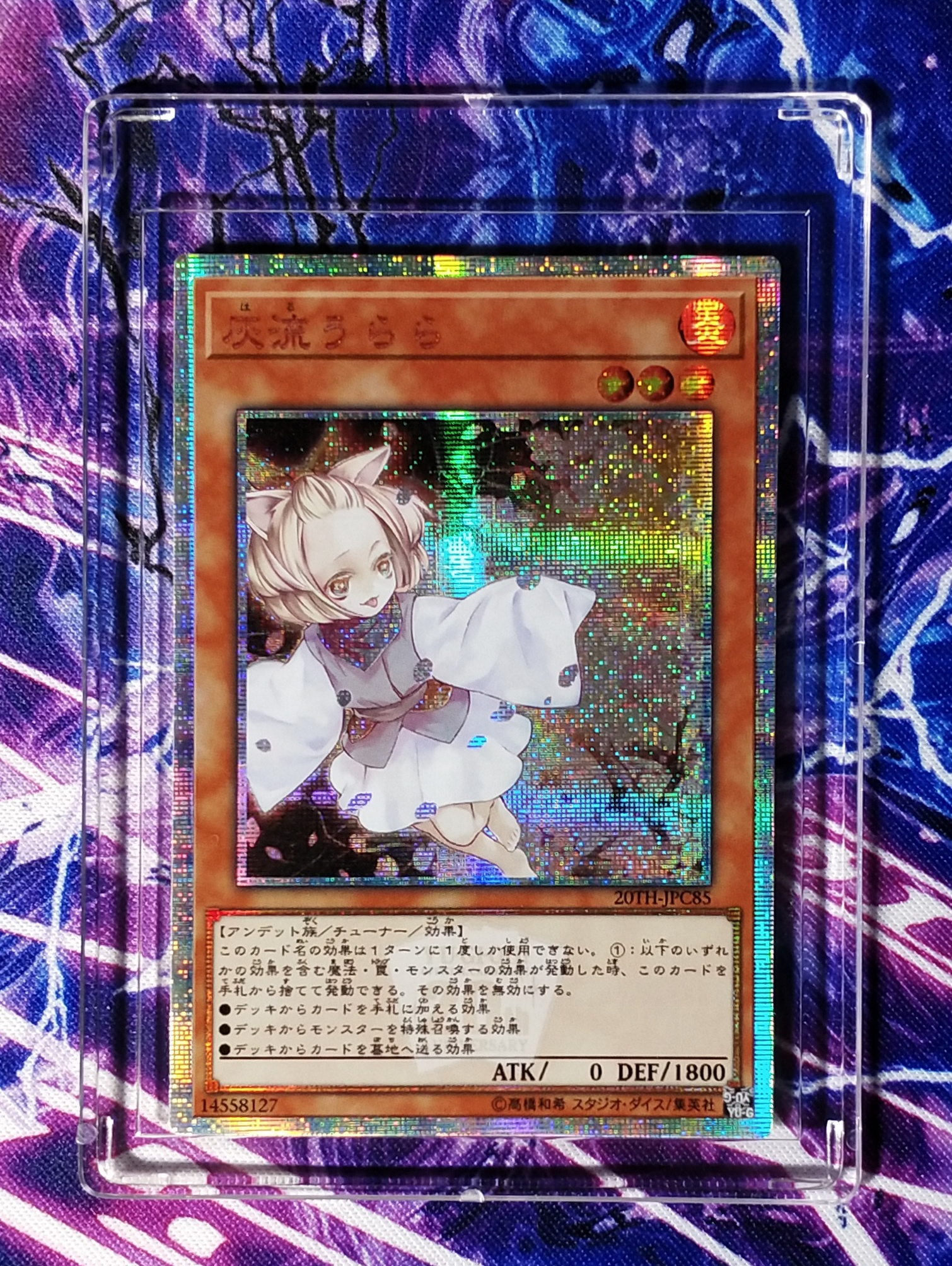 Yu Gi Oh Gray Flowing Colorful Edition DIY Toys Hobby Collection Game Collection Anime Card