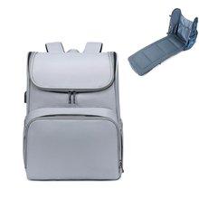 Сумка для подгузников рюкзак складная детская кровать многофункциональная
