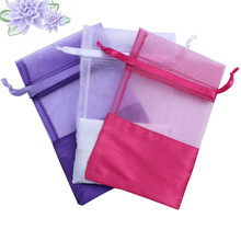 9x12 10x15 13x17cm Drawstrings Jewelry Pouches Candy Holder Gifts Bags Splicing Satin Organza Bag Packaging Pouch