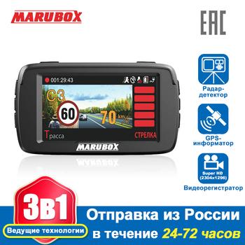 MARUBOX M600R samochód Dvr 3 w 1 Radar detektor GPS Dash kamera Super HD 1296P Dashcam Ambarella A7LA50 Auto rejestrator wideo Cam 2018 tanie i dobre opinie Przenośny rejestrator Klasa 10 Not fixed 170 ° 1920x1080 Wewnętrzny Szeroki zakres dynamiki Cykliczne nagrywanie Detekcja ruchu