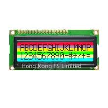 SMR1602 L 1602RGB kolor podświetlenie 1602L ekran LCD LCD1602 ekran przemysłowy HD 1602 RGB podświetlenie