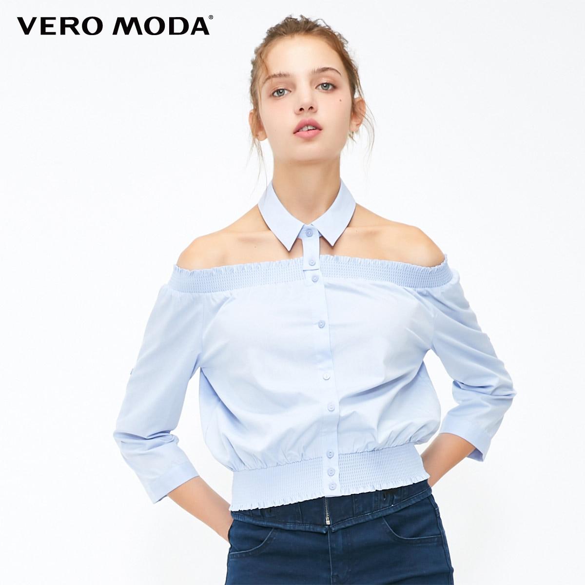 Vero Moda Women's Choker Boat Neck Short Shirt | 319131501