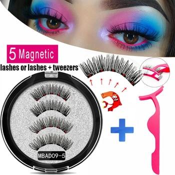MB New 2 Pairs 5 Magnet Magnetic Eyelashes Women faux cils magnetique naturel Long Thick Mink lashes with False eyelashe tweezer