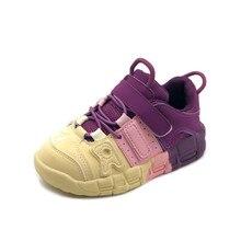 New children's children's shoes leather girls boys sports