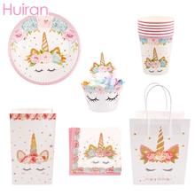Unicorn Pattern Plates Cups Napkins Tableware Set Kids Birthday Disposable Party Decorative Decoration