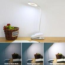 Lámpara de mesa LED creativa 3 modos de Clip táctil lámpara de escritorio 7000K protección de ojos Luz de escritorio Dimmer recargable USB Led lámpara de mesa