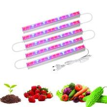 T5 tubo phytolamp para plantas 85-265v 6-30w vermelho azul led crescer luz phyto lâmpada espectro completo crescer luzes para plantas crescer tenda caixa