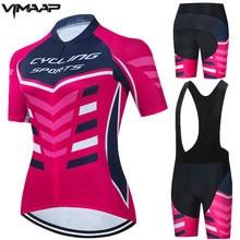 Профессиональная команда, Женский трикотажный комплект, одежда для велоспорта с коротким рукавом, Летняя женская одежда для велоспорта, го...