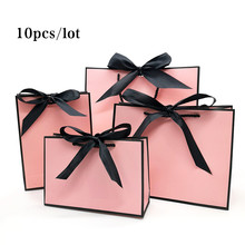 Pretty Pink Kraft Gift Bag Gold Present Box For Pajamas Clothes Books Packaging Gold Handle Paper Box Bags Kraft Paper Gift Bag