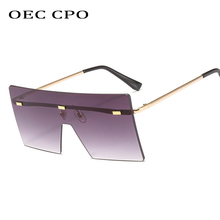 OEC CPO Oversized Sunglasses Women Rimless Fashion Gradient Sun Glasses For Rivets UV400 Metal Men Shades High Quality