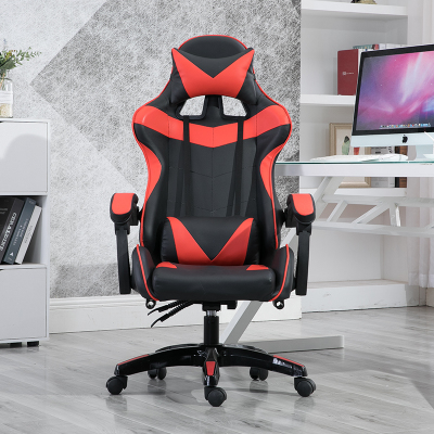 Presale High Quality Boss Office Chair Ergonomic Computer Gaming Chair Internet Seat Household adjustable Reclining Lounge Chair - Цвет: No foot rest red