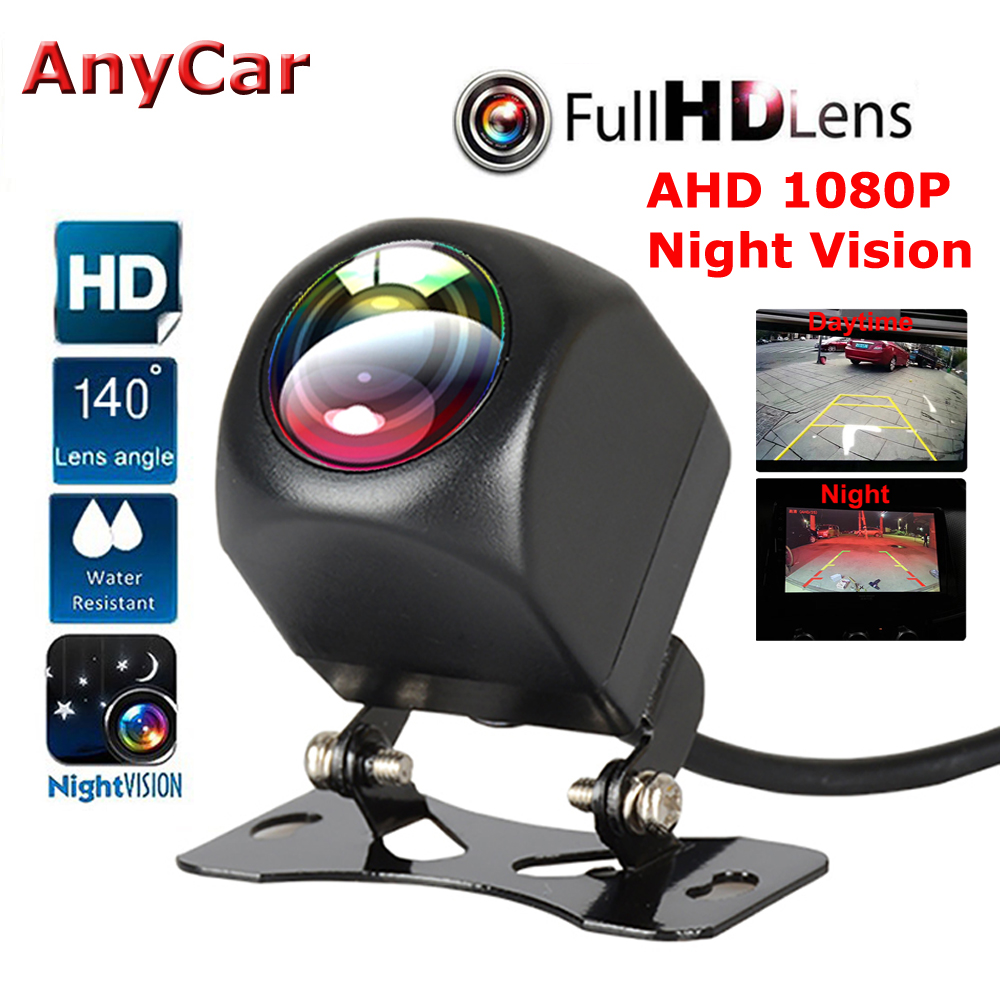 HD 1080P Night Vision Car Rear View Camera Auto Rear View Camera Car Back Reverse Camera Fish Eyes AHD Parking Assistance Camera|Vehicle Camera| |  - title=
