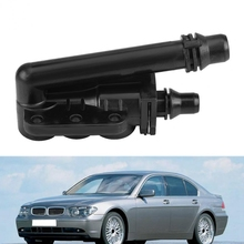 Двигатель Хладагент термостат для BMW E60 E61 E64 E65 E66 172175599621