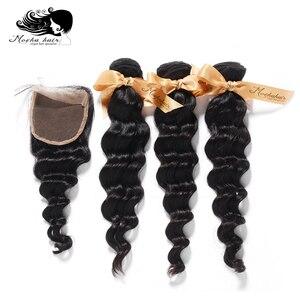 Волосы мокко 10A, бразильские натуральные волосы, свободная волна, 3 пучка с одной 4*4 кружевной застежкой, 100% натуральные волосы, бесплатная до...