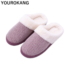 Winter Men Shoes Warm Home Slippers Striped Indoor Floor Furry Cotton Couple House Slipper Women Unisex Soft Antiskid Flip Flops