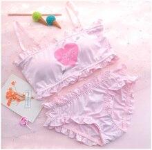 Śliczne i seksowne Shimapan Kawaii damskie przezroczyste słodkie amorek okładka 2 szt biustonosz i zestaw fig Lolita Camisoles zestaw kolor biały i różowy