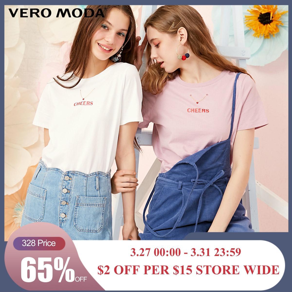 Vero Moda Women's 100% Cotton Short-Sleeved T-Shirt | 319101544