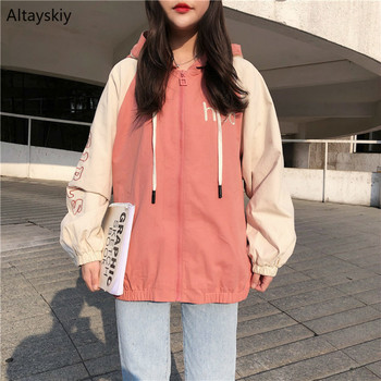 Jackets Women Patchwork Trendy Elegant All-match High-quality Korean Style Pink Leisure Daily Womens Female Lovely Simple 2020 фото