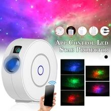 Проекция лампа смарт звезда проектор приложение пульт светодиод звездное небо проектор свет Tuya WIFI смарт звезда галактика ночь лампа проектор