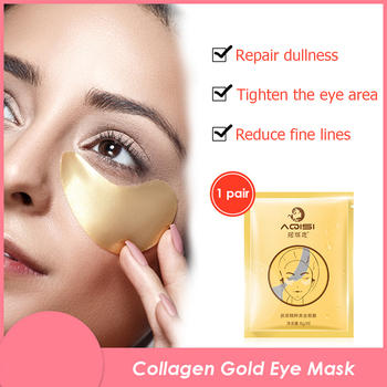 2pcs Eye Mask Face Dark Circles Remove Anti Wrinkle Smooth Moisturizing Gel Eye Patch Care Skin Care Beauty image