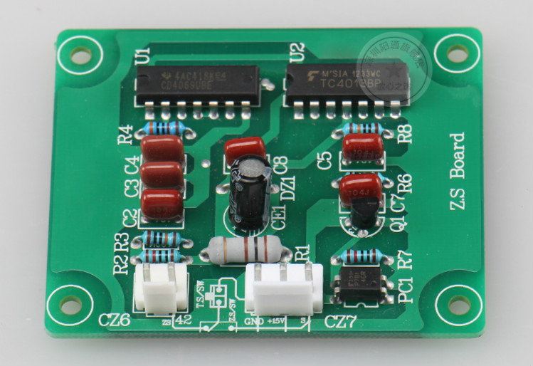 NBC Tap Control Board With Self-locking Small Board