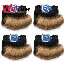 Блондин упругий кудрявый волосы перуанский человеческий волосы пучки T1B 30 27 99J бордовый плетение фунми пучки волосы 4шт.% 2Flot волосы наращивание