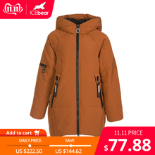 jacket down new GN218328P