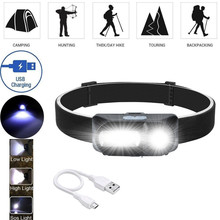 1Pc XPE COB LED 6 mode Headlight Straps Adjustable Headlamp Rechargeable Head Torch Outdoor Activities Use 18650 battery