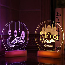 Eid Mubarak acrilico luci a LED Ramadan Kareem Ramadan Decor per la casa Ramadan Mubarak Eid Al Adha islamico musulmano decorazioni per feste