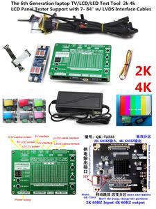 Тестер панели TKDMR для ТВ/компьютера/ноутбука, Ремонтный инвертор встроенных 55 видов программы 2K 4K