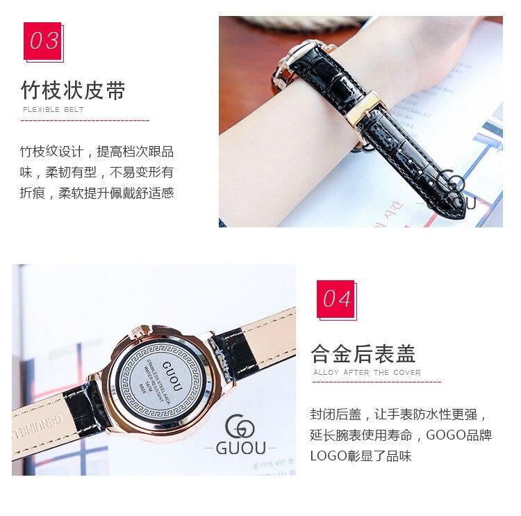 de quartzo senhora relógio g6605