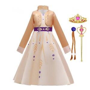 Нарядное платье принцессы Анны и Эльзы новый костюм для девочек элегантное платье принцессы Детское платье принцессы Анны для костюмирова...