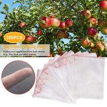 100pcs Garden Netting Bags Vegetable Grapes Apples Fruit Protection Bag Agricultural Pest Control Anti-Bird Mesh Grape Bags