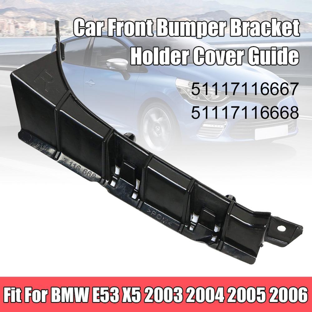 Срочная продажа! 2 шт., для BMW E53 X5 2003 2004 2005 2006, держатель автомобильного переднего бампера, направляющая, MPN 51117116667 51117116668
