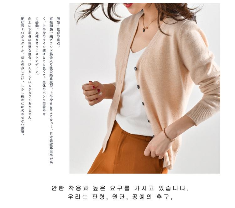 2020 Новый женский шерстяной вязаный кардиган с длинными рукавами