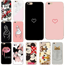 Soft Phone Case For Iphone 7 Plus 6 6S 5 5S SE Thin Cover Coque Silicon Fundas For Apple Iphone7 8 Plus X XS Max XR Accessories