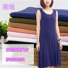 T-Shirt Clothing Fabric Cotton Leggings Underwear Garment Knitted Elastic Long-Skirt