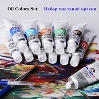 Tubos coloridos com 12 cores  óleo e pintura fina  suprimentos para arte de pintura fina  6 ml  2 escovas e 1 paleta grátis