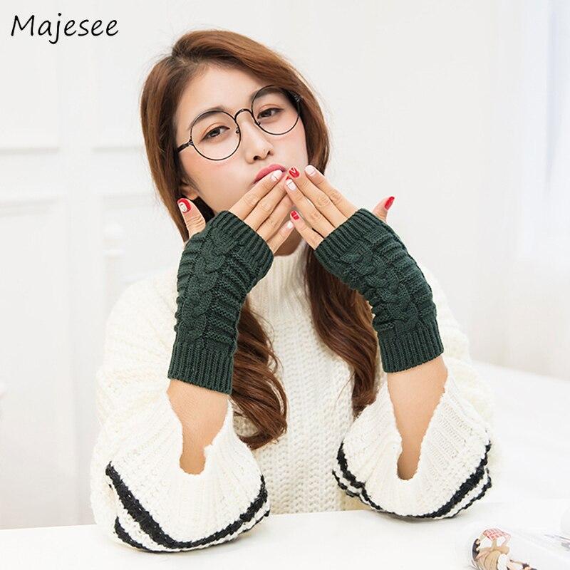Нарукавники теплые женские короткие зимние вязаные теплые манжеты женские Универсальные однотонные корейские стильные шикарные женские
