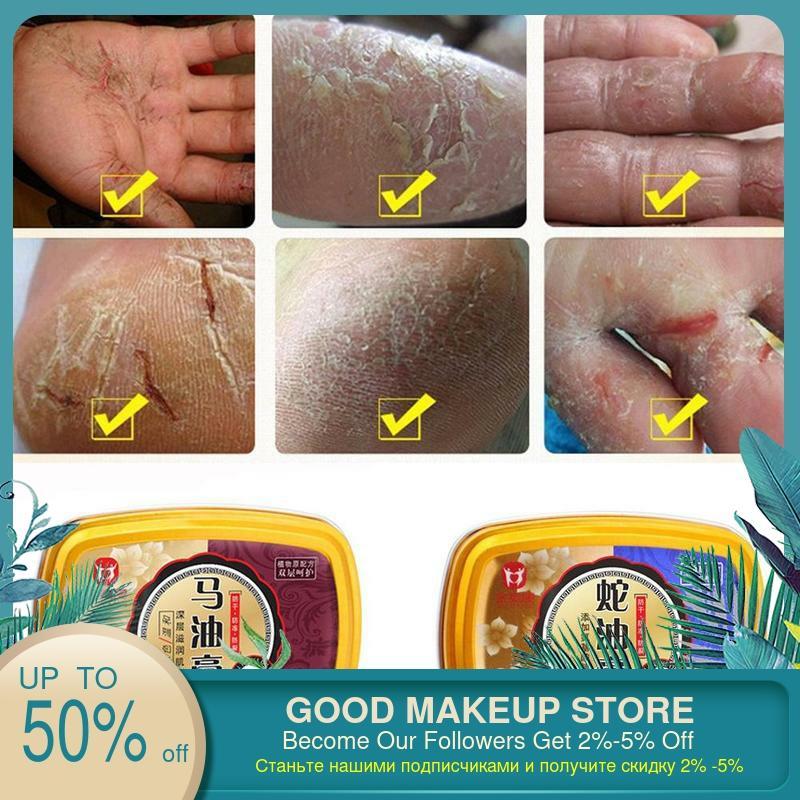 Snake Oil Tender Cream & Horse Cream Hand Care Antibacterial Anti-chapping Whitening Nourishing Skin Care Cream