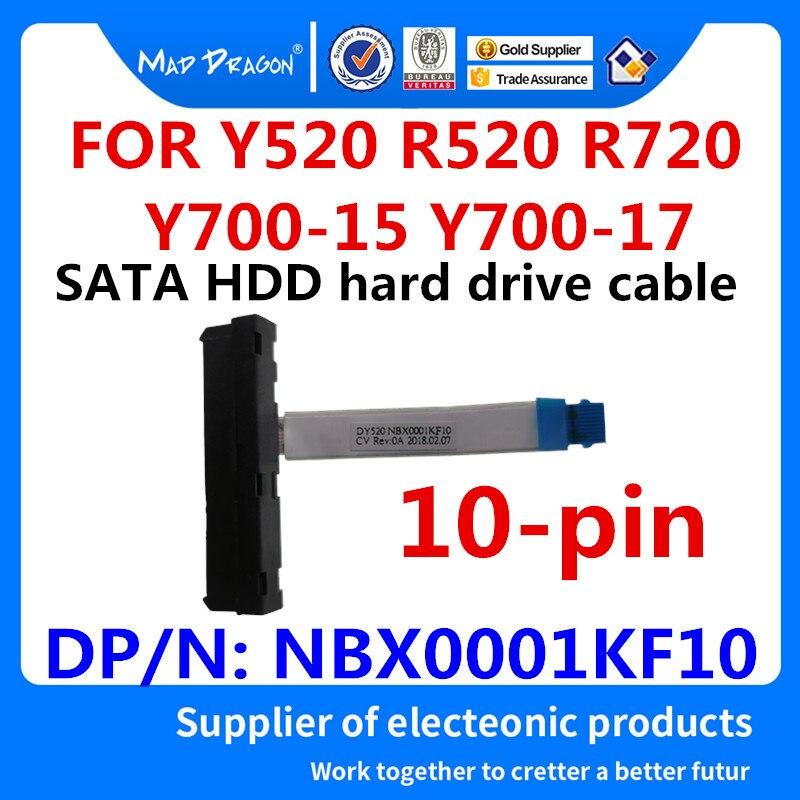 MAD DRAGON Brand New SATA HDD Hard Drive Cable Disk Connector For Lenovo Legion Y520 R520 R720 Y700 Y700-15 Y700-17 NBX0001KF10