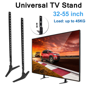 Universal TV Stand Base Alloy+