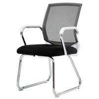 コンピュータチェアホームオフィス弓の椅子会議椅子麻雀チェア学生チェアチェスルームの椅子
