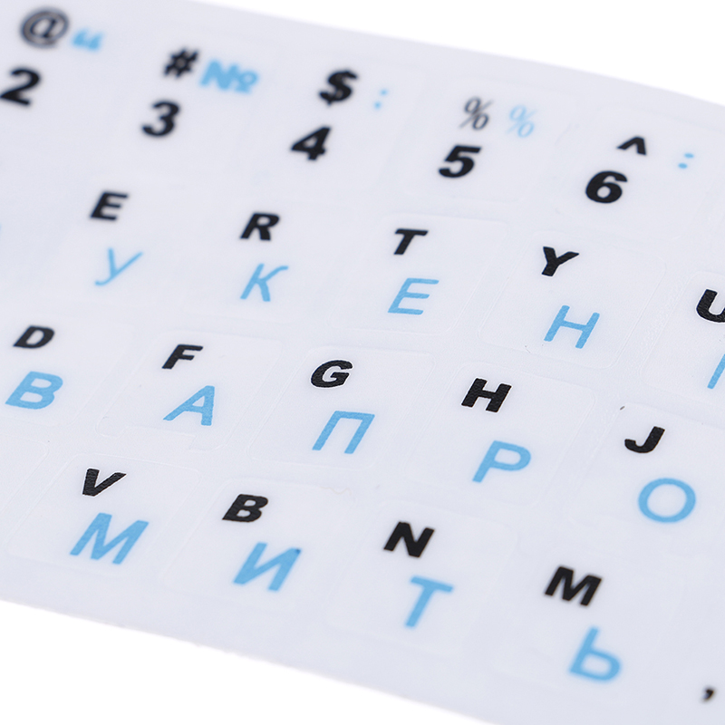 Standard Waterproof Russian Language Keyboard Stickers Layout with Button Letters Alphabet for Computer Keyboard Protective Film-5