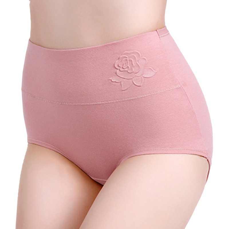 สูงเอว Rose หญิงผู้หญิง Super ยืดหยุ่นชุดชั้นในชุดชั้นในกางเกงชุดชั้นในสบายรูปร่างกางเกง