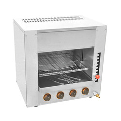 Jamielin Gas infrared salamander grill oven machine of bbq infrared gas grill stove Stainless Steel baking machine FY-14.R