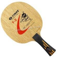 Млечный Путь Galaxy YINHE Y-2 Y2 Y 2 лезвие для настольного тенниса пинг-понга
